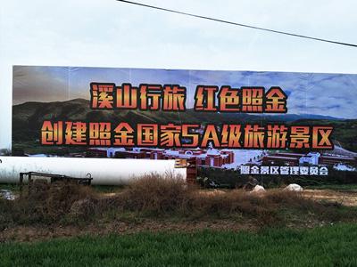 陕西省铜川大型户外制作安装
