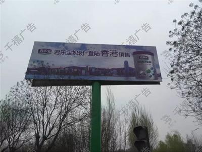 石家庄高炮广告制作