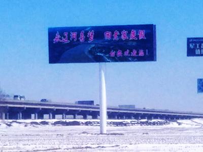 辽宁沈阳单立柱广告塔制作