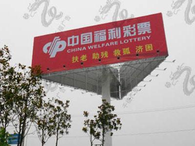 荆州单立柱制作