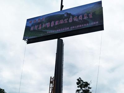 贵州高炮制作