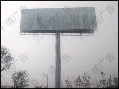 扬州高炮制作