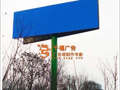 广告塔制作
