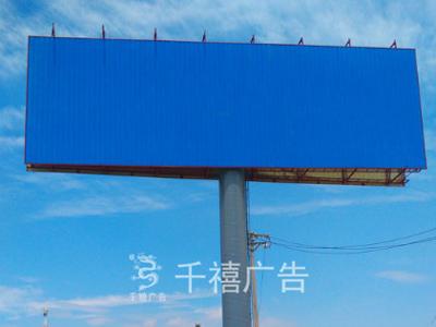 祁连县高炮制作
