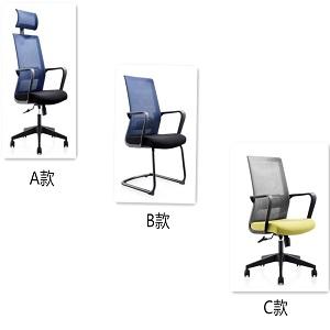 职员椅-BH-180CH