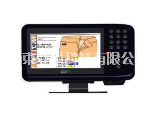 RFID 软件系列