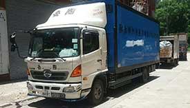中港進出口運輸