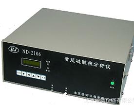 硅酸根分析仪ND2106B