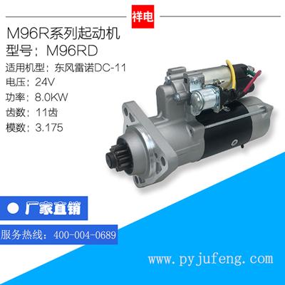 M96RD���祖苯�R璧峰�ㄦ�? width=