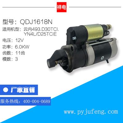 QDJ1618N