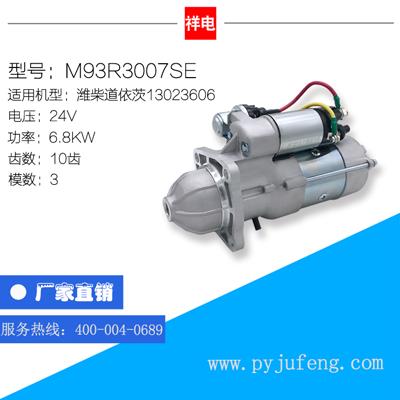 M93R3007SE