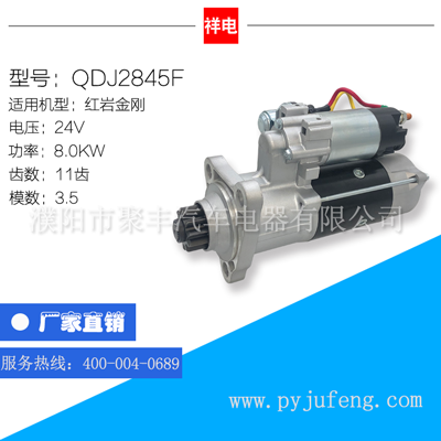 QDJ2845F �U㈠博����