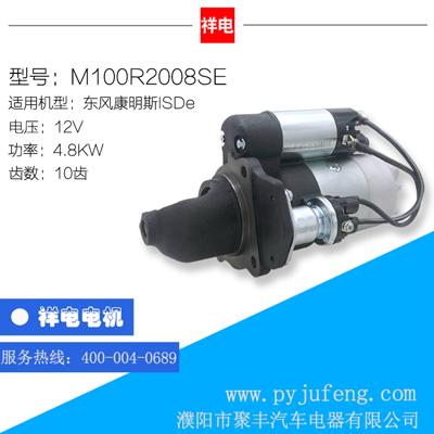 M100R2008SE