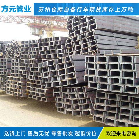 镀锌槽钢,槽钢方管