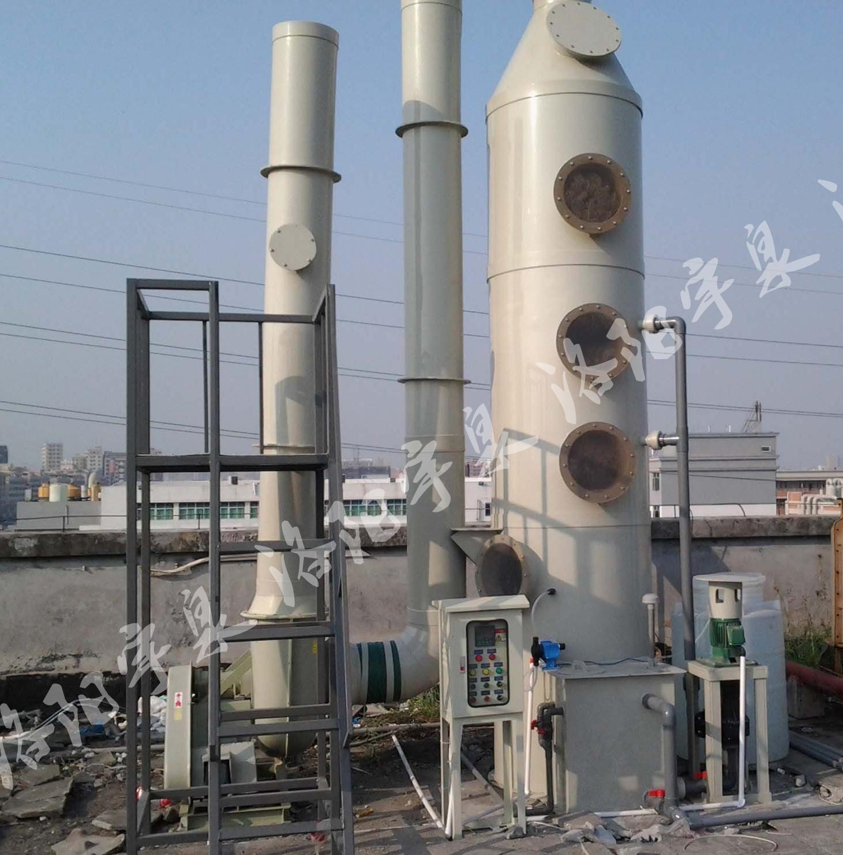 酸性废气治理喷淋塔