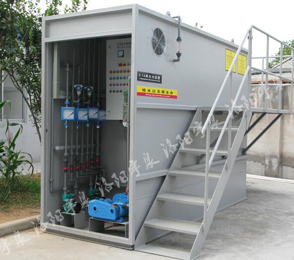 新型农村社区污水处理设备