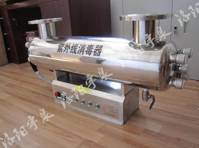 紫外线消毒装置