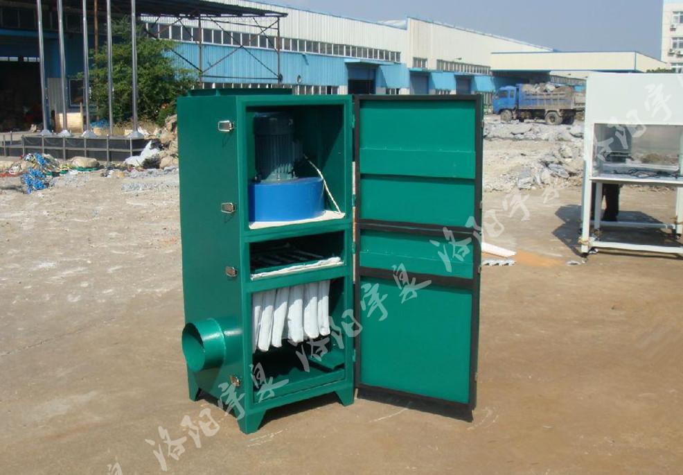 工业柜式集尘机