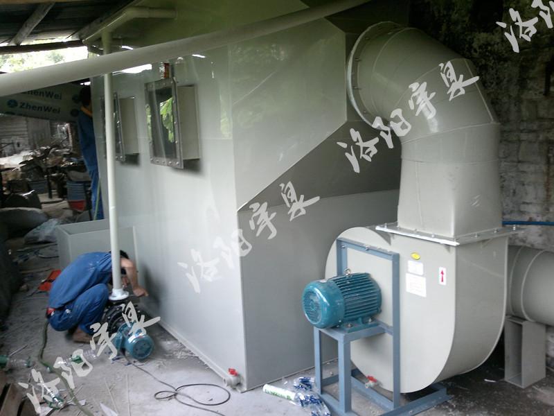 涂装喷漆废水处理机