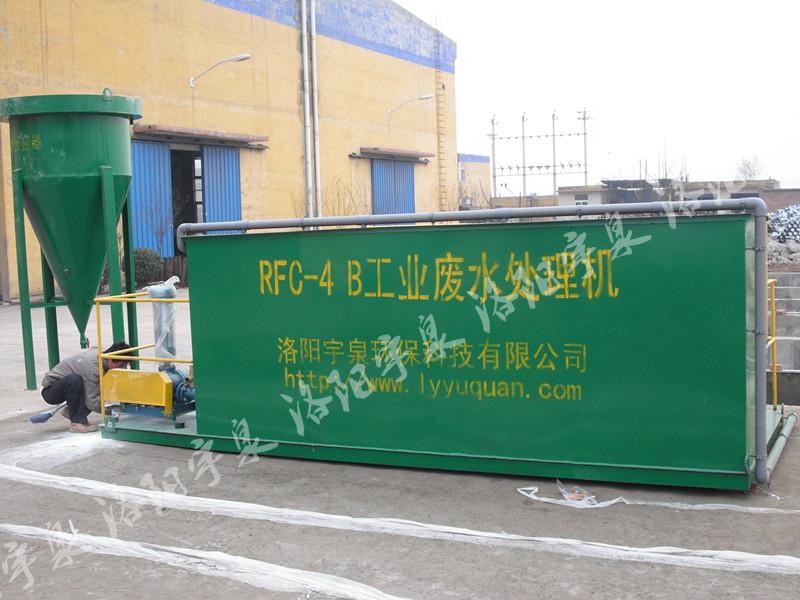 YQF系列工业废水处理机