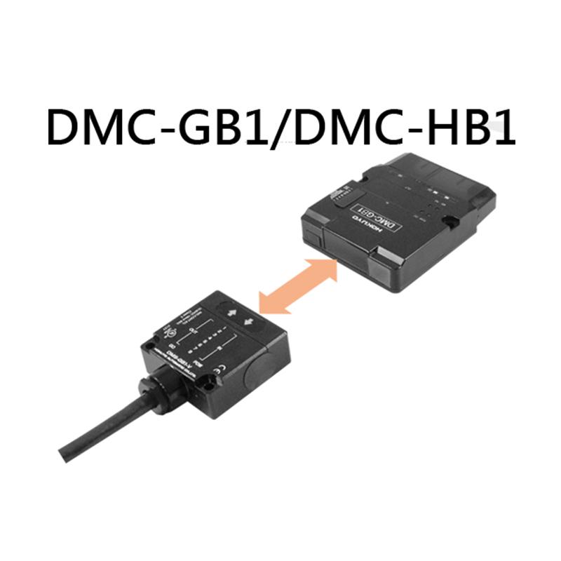 DMH-GC/DMH-HC