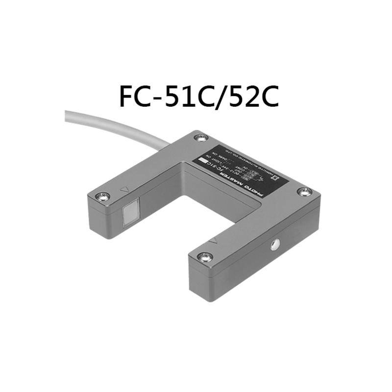 FC-51C/52