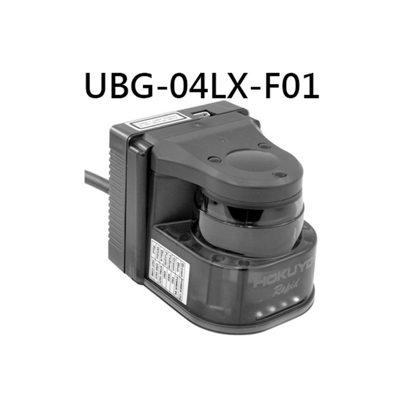UBG-04LX-F01