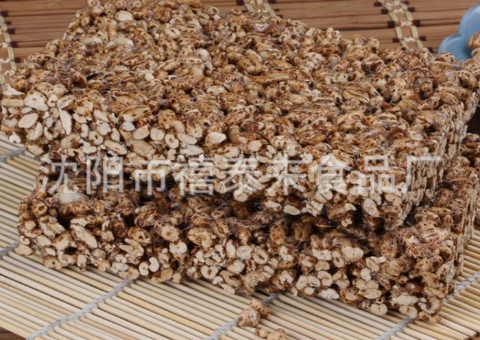 大塊米花糖廠