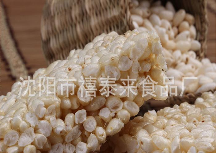 沈阳米花糖