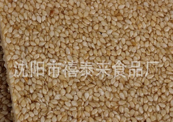 沈陽芝麻糖廠