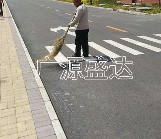 沈阳道路清扫哪家好