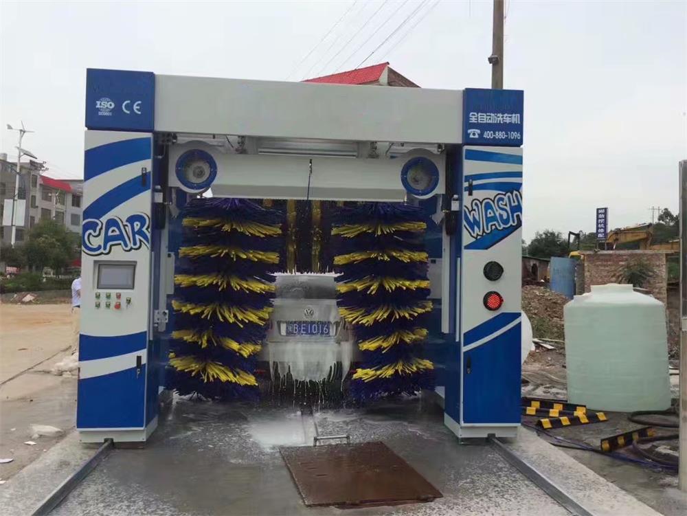 全自动洗车机设备厂家
