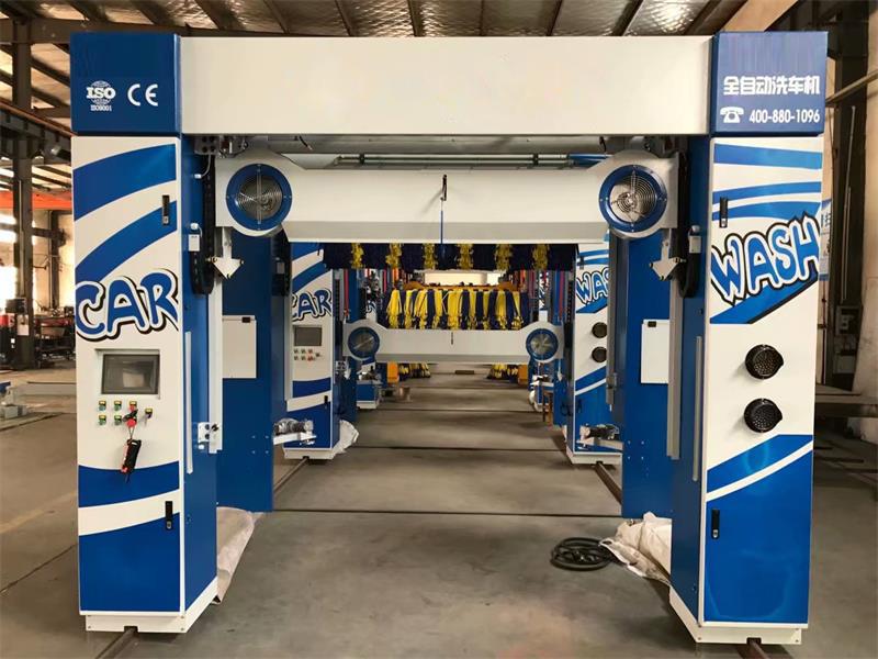 全自动洗车机设备公司