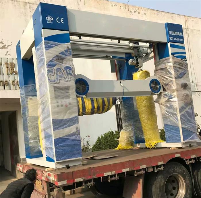 自动洗车机设备厂家