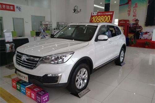 东莞汉腾X7S车店