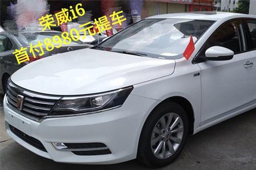 东莞荣威I64S店