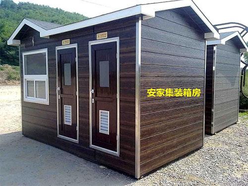 集装箱厕所/洗手间/卫浴