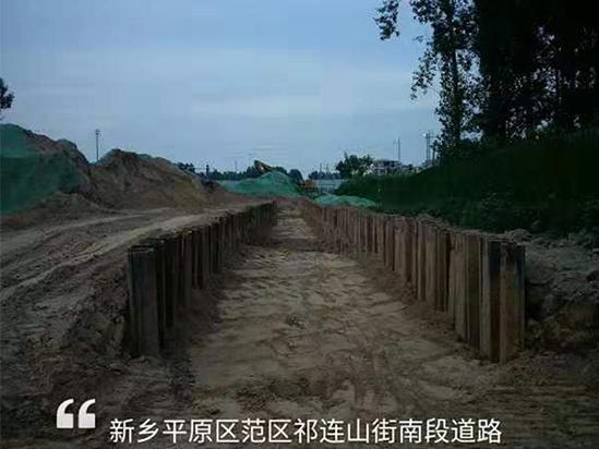 北京拉森钢板桩厂家