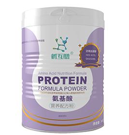 新互膳氨基酸营养配方粉