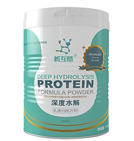 深度水解蛋白配方粉(轻度蛋白过敏)