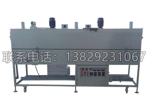 PCB板隧道炉