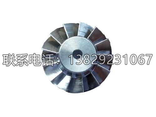 6061风扇/叶轮