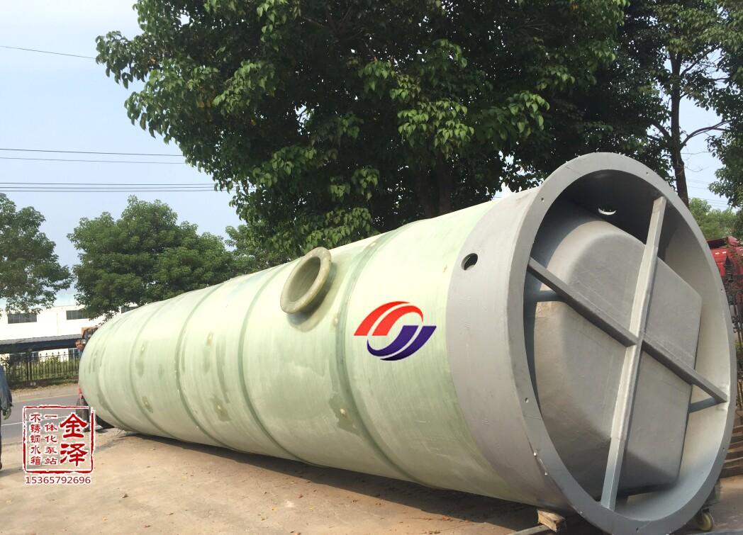 四川绵阳一体化污水泵站