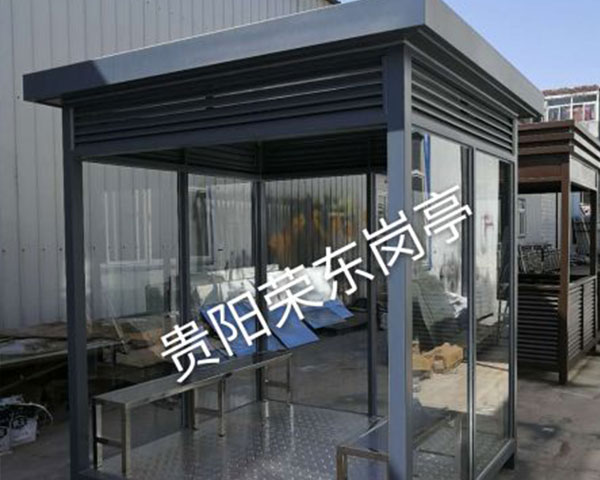 贵州吸烟崗亭