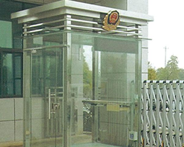 贵州玻璃Beplay体育官方网站