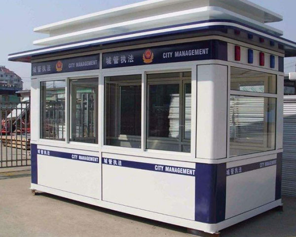 贵州警务亭