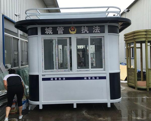 贵州城管执法亭