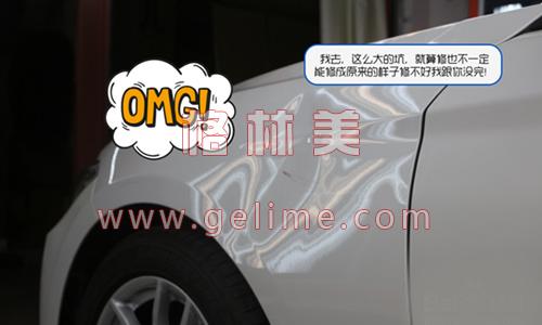 铝车身修复