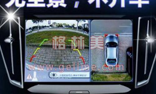 360全车影像