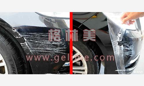 PVC可修复车衣